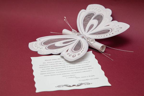 Бабочки для приглашения